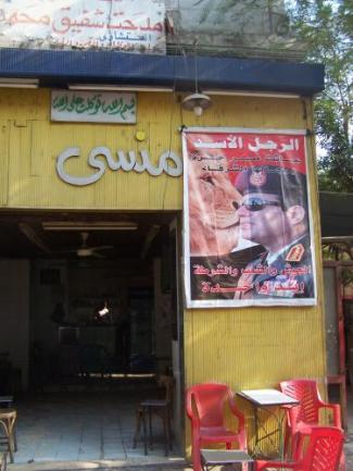 3 Big size poster of Gen sis in a coffee shop captioned the lion man