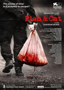 Iranian_Movie_Awarded_Fish_and_Cat_Poster_Shahram_Mokri