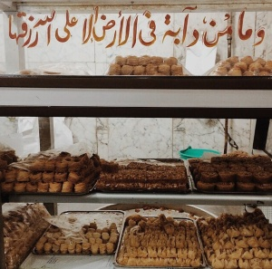 Sweets on offer at Saber's in Alexandria, Egypt. By: Nisren Metwally.