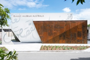 The front of the Islamic Museum of Australia. Photo courtesy of Misheye.