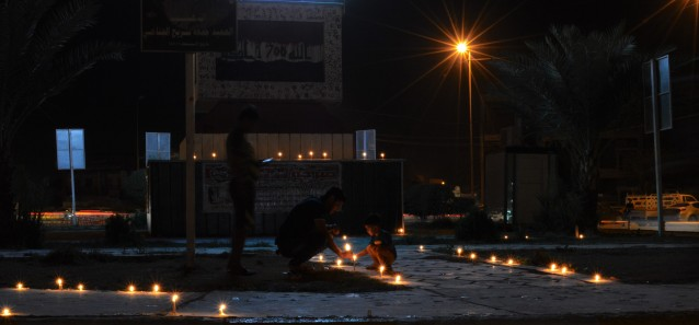Diwaniya Iraq
