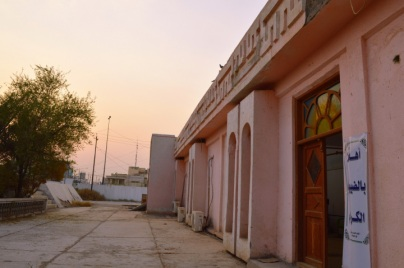 The Arts Palace in Diwaniya by sunset. Image: Hawraa Adnan.
